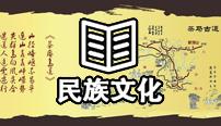 普洱茶马古道景区图片
